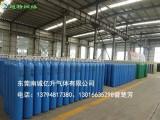 南城区氧气-东莞市标准工业气体销售公司