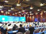 石家庄专注会议速记网络直播录音整理正规专业公司