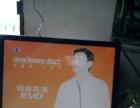 杂牌液晶电视