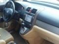本田CR-V2010款2.0自动两驱都市版