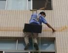 新旧屋面防水卫生间防水补漏地下室防水屋顶花园防水化学灌浆补强