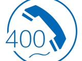 河南华之悦供应专业的固定福州如何办理400电话