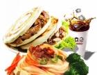 【袁记肉夹馍】如何开设并经营好一家特色小吃加盟店?