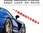 枣庄薛城哪里可以装360全景泊车系统?专业安装360全景