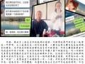木兰吉祥文化 起名改名择吉 精研八字命理