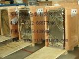 太仓国际木箱/太仓出口木箱包装