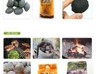 西安哪里有卖户外烧烤碳的木炭,机制炭