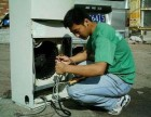 家电维修,空调清洗,加雪种,调试保洁