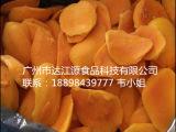 广州冷冻芒果肉(白云区)冷冻芒果块鲜榨果汁原材料生产厂家