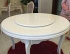 实木餐桌麻将机,欧式中式,风格多种