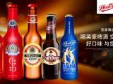 英豪啤酒优质酒水 品牌保证