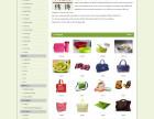 上海嘉定网站建设 手机网站建设 嘉定网站优化推广 企业邮箱