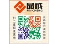 可变码生产 彩色二维码印刷 防伪标签定制 实力厂家直供