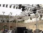 鹤壁市明康文化传媒出租:舞台、桁架、音响、会场布置