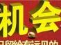 桂林理工大学函授电气自动化技术国家承认学历