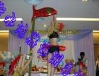 衡水鸿腾海洲婚庆演出(开业庆典策划)企业年会宴会