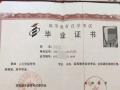 南京大学自考较后报名入学