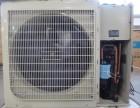 儋州南丰空调安装维修加冰种清洗服务中心