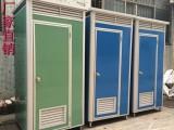 广州移动厕所流动厕所价格