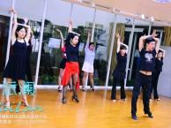 深圳派澜舞蹈学院宝安校区专业拉丁舞培训班