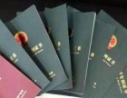 长沙专利申请 湖南专利申请 发明专利申请