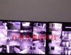 专业网络维修、局域网组网、安装监控摄像头、视频会议