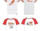 桂林同学聚会文化衫/桂林战友聚会纪念T恤/个性班服