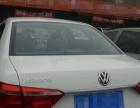 大众朗逸2015款 1.6 自动 舒适版 当天提车