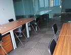 办公室短租,临时租赁服务式办公室,静安普陀交界