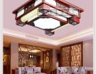 江西知名的灯具批发厂,优质品牌加盟政策好值得选择