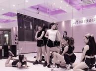 超大型专业钢管舞学校 全日制舞蹈培训 考证进修参赛