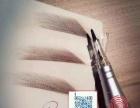 艺美国际成为纹绣大师必备的课程