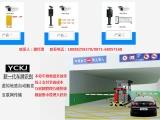 昆明阳辰科技智能通互联网车辆管理系统车牌识别智能停车系统