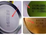 北京 激光喷码 瓶盖饮料瓶盖喷码 二维码喷码价格