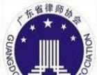 惠州市看守所惠东县看守所刑事律师辩护专业负责口碑好
