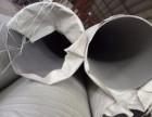 2520耐高温大口径不锈钢管价格多少