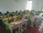 湖北武汉叛逆期教育学校