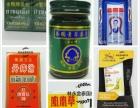 泰国罗汉鱼、饲料、药物等泰国货