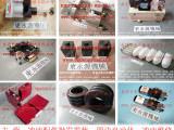重庆冲床离合器电磁阀,压力机ROSS电磁阀-现货PL1071