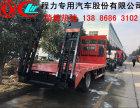 鄂尔多斯市厂家直销解放前四后八挖掘机拖车 大型挖掘机拖车