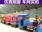 新款电动无轨观光火车游乐设备大型商场景区电瓶托马斯小火车