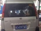 昌河福瑞达2011款 1.1 手动 单排 昌河面包车转让价格可面