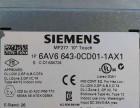 济南回收西门子触摸屏济南求购西门子6AV6643-0CD01