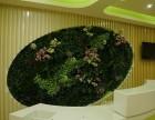 龙华清湖地铁旁仿真植物墙 公司logo植物墙 仿真造型绿植墙