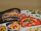 来宾高档菜谱制作皮面铜钉菜单本价目表设计制作厂家