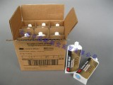 供应3M DP-8005胶粘剂,专粘尼龙,pp等的优质胶水