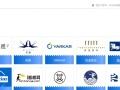潮州饶平机械外观设计、产品渲染、网站设计等服务