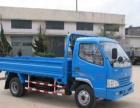 4.2米蓝牌货车承接南阳市区各种业务 可拉十五吨