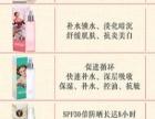 美容新概念:香港南娜精油手工皂颠覆传统