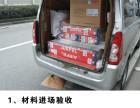 苏州暖气片安装公司:苏州家用90平米暖气片价格报价